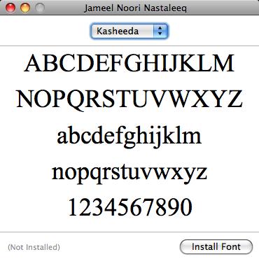 Installing Urdu and Arabi Font on Mac